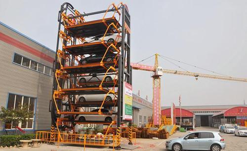 垂直循環停車設備
